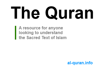 Al-Quran (القرآن) — Online Quran Project — Translation and